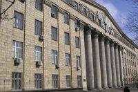 Винницкий финансово-экономический университет
