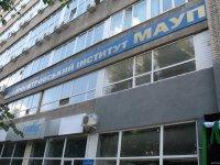 Днепропетровский институт Межрегиональной академии управления персоналом