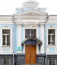 Днепропетровский медицинский институт народной медицины