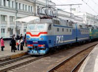 Днепропетровский национальный университет железнодорожного транспорта имени В. Лазаряна