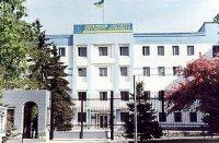 Донецкий государственный университет информатики и искусственного интеллекта
