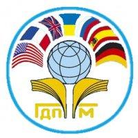 Горловский государственный педагогический институт иностранных языков