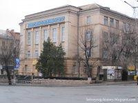 Криворожский экономический институт Киевского национального экономического университета им. Вадима Г