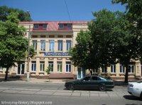 Криворожский филиал Европейского университета