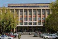 Никопольский экономический университет