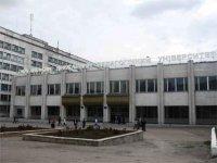 Славянский государственный педагогический университет