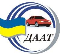 Донецкая Академия автомобильного транспорта