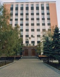Донецкий государственный институт здоровья, физического воспитания и спорта