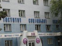 Донецкий институт социального образования
