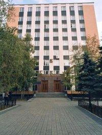 Донецкий институт управления