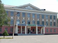 Донецкий университет экономики и права