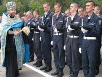 Донецкий юридический институт МВД Украины