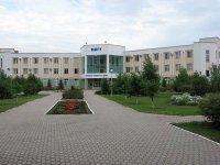 Мариупольский государственный гуманитарный университет