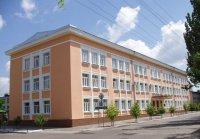 Бердянский университет менеджмента и бизнеса
