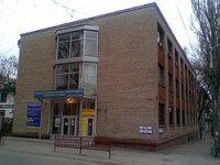 Запорожский филиал Национальной академии статистики, учета и аудита