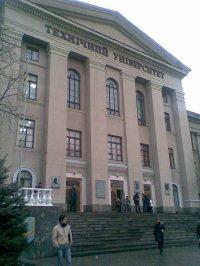 Запорожский национальный технический университет