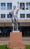 Государственная летная академия Украины