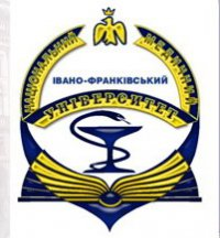 Ивано-Франковский государственный медицинский университет