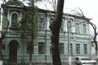 Крымский институт экономики и хозяйственного права