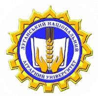 Луганский национальный аграрный университет