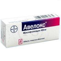 Авелокс