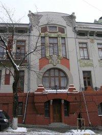 Львовский государственный институт новейших технологий и управления им. В. Черновола