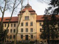 Национальный лесотехнический университет Украины