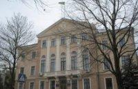 Галицкий институт экономики и туризма