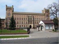 Львовский государственный университет безопасности жизнедеятельности