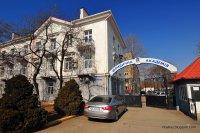Николаевский учебный центр Одесской национальной юридической академии
