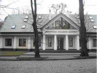 Украинская академия дизайна