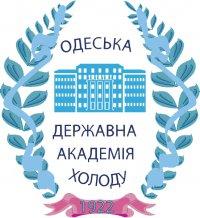 Одесская государственная академия холода
