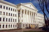 Одесский государственный экологический университет