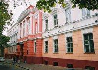 Одесский государственный экономический университет
