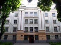 Полтавский государственный педагогический университет им. В. Г. Короленко