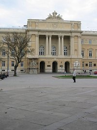 Национальный университет Острожская академия