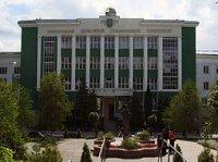 Ровенский государственный гуманитарный университет