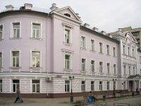 Украинская академия банковского дела