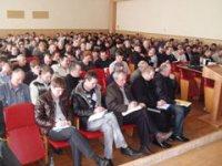 Чертковский институт предпринимательства и бизнеса