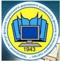 Харьковский институт финансов Украинского государственного университета финансов и международной тор