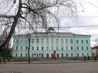 Харьковский институт социально-экономического прогресса