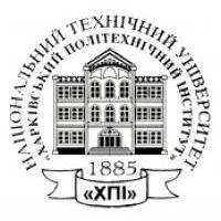 """Национальный технический университет """"Харьковский политехнический институт"""""""
