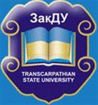 Закарпатский государственный университет