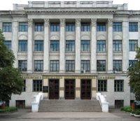 Харьковская государственная зооветеринарная академия