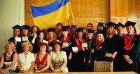 Харьковский филиал Украинского государственного университета экономики и финансов