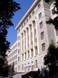 Харьковский государственный медицинский университет