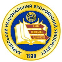 Харьковский национальный экономический университет