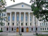 Украинская государственная академия железнодорожного транспорта
