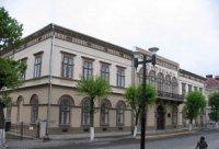 Херсонский экономическо-правовой институт