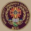Университет гражданской защиты Украины